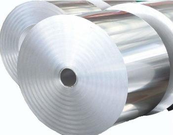 Вторичная переработка алюминия