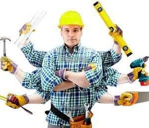 ремонтные работы