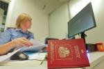 Стоимость визы в Германию
