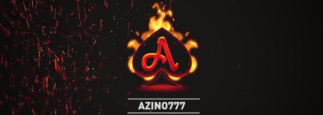 азино777 wiki